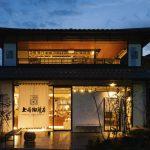 ueshima_arashiyama (0)